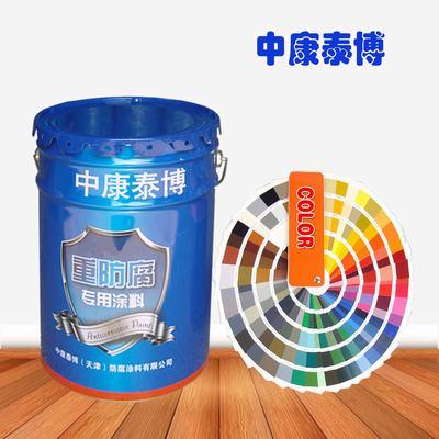 中康泰博化工厂用耐高温油漆
